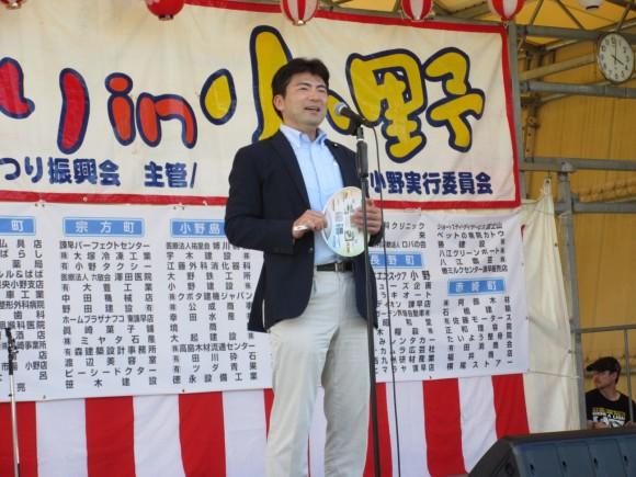 夏祭りin小野①20170819